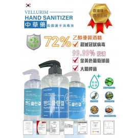 Vellurim Hand Clean Gel Sanitizer 500ml Made in Korea