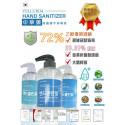 Vellurim Hand Clean Gel Sanitizer 500ml Made in Korea